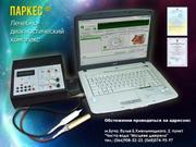 Комп'ютерне обстеження організму в Бучі